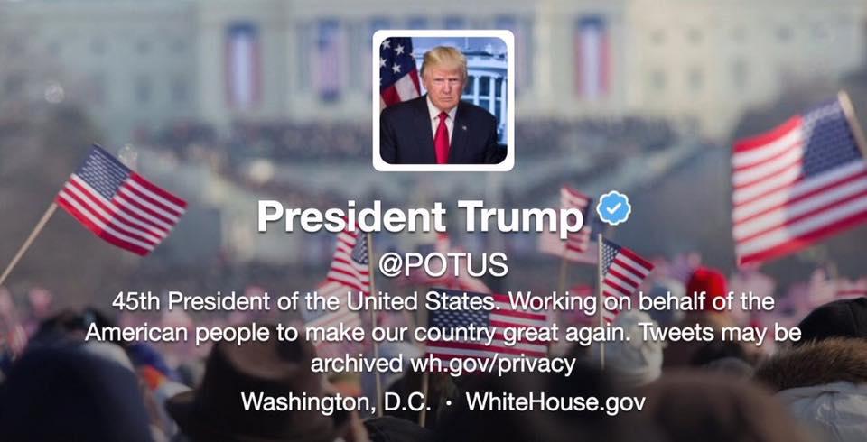 Доналд Тръмп положи клетва като 45-ия президент на САЩ