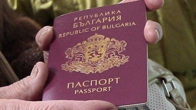 България и сега е в челната тройка
