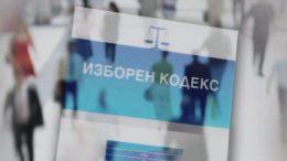 Една дългогодишна лъжа България
