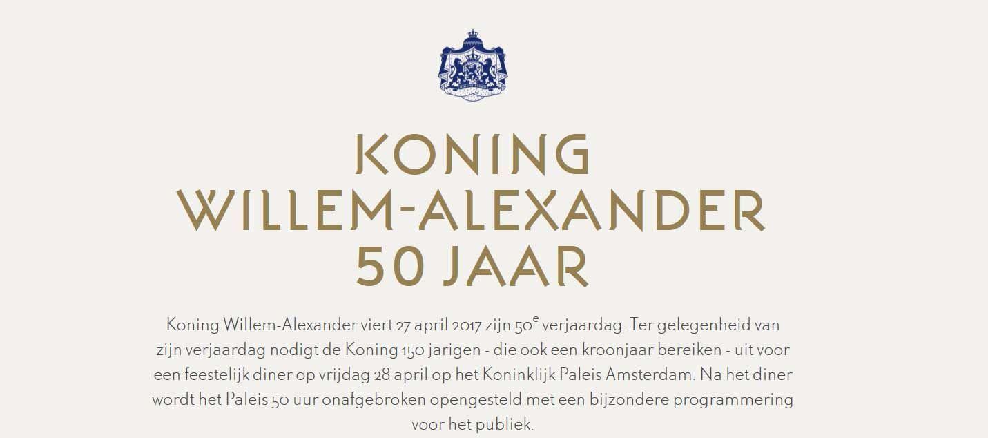 Крал Вилем-Александър на 50 години