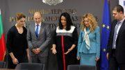 човешкия капитал на България