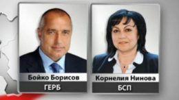 България вече си има двама Борисовци
