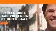 Браво на холандците!