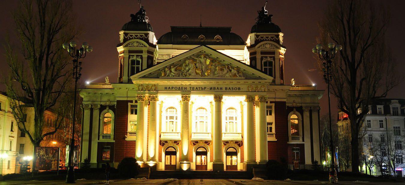 """Народният театър """"Иван Вазов"""""""