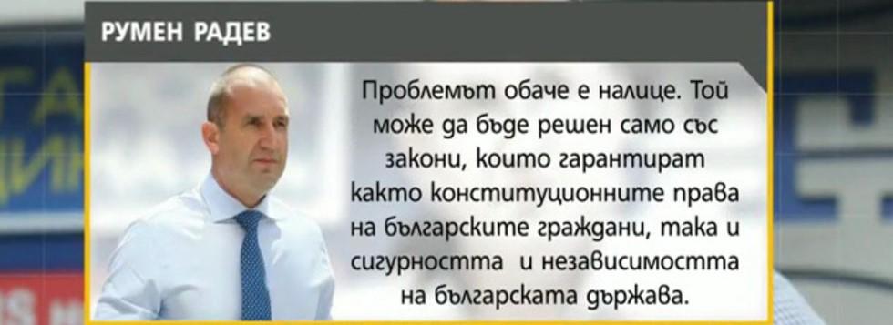 Кой не иска българите в чужбина да гласуват?