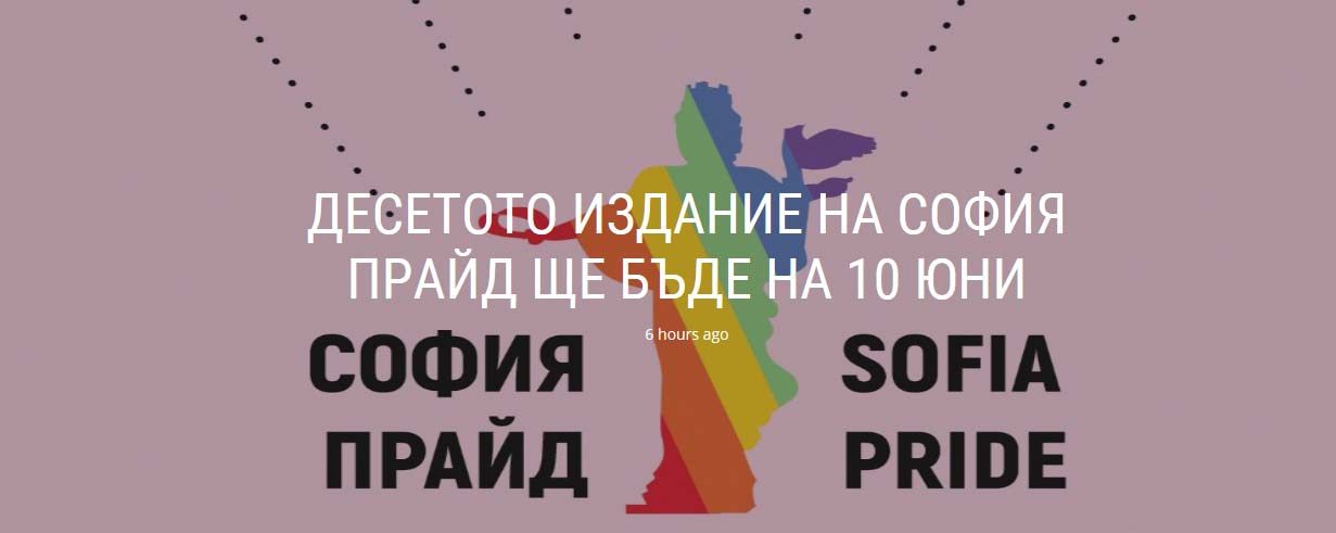 Gay pride in Sofia