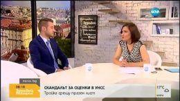 Скандалът в УНСС и тъжната истина за българското образование
