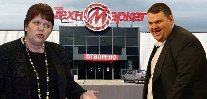 Делян Пеевски да бъде избран за премиер