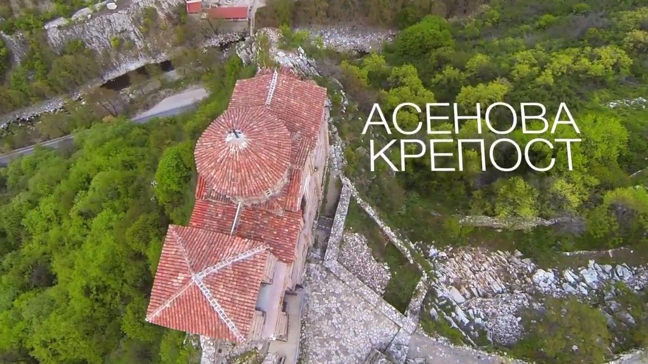 Assen's Fortress & Асенова Крепост картинка