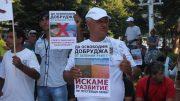 Протестиращи в Каварна