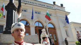 Реформи България
