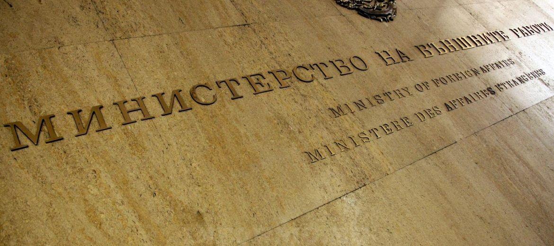 МВнР: Няма данни за пострадали българи при урагана