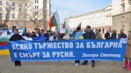 Българските русофили