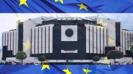 Европредседателство през 2018