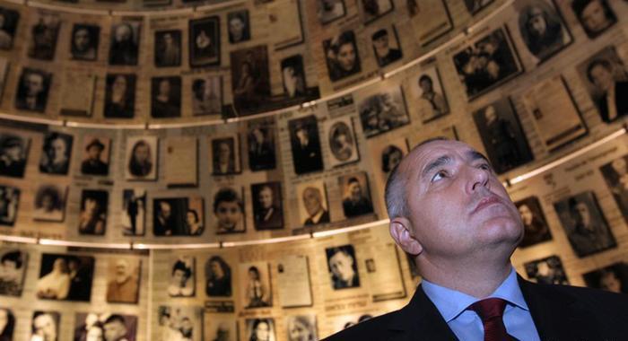 евреите от България