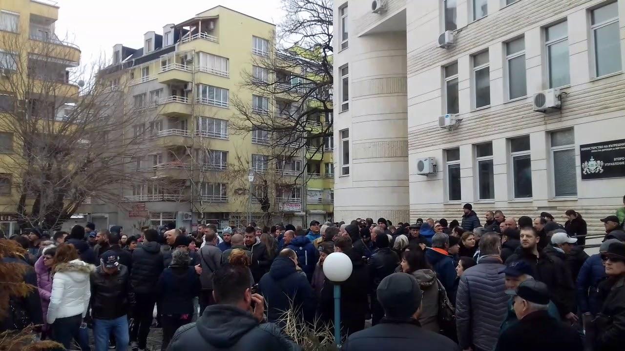 Протест в защита на д-р Димитров