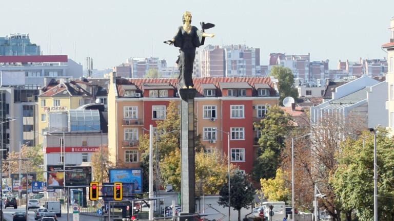 България гордо изчезва