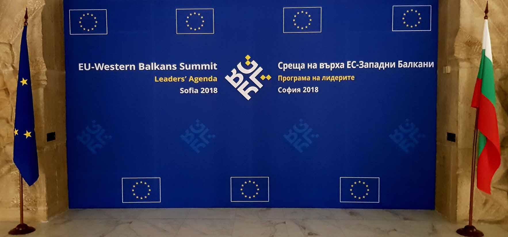 България - Европа танцува