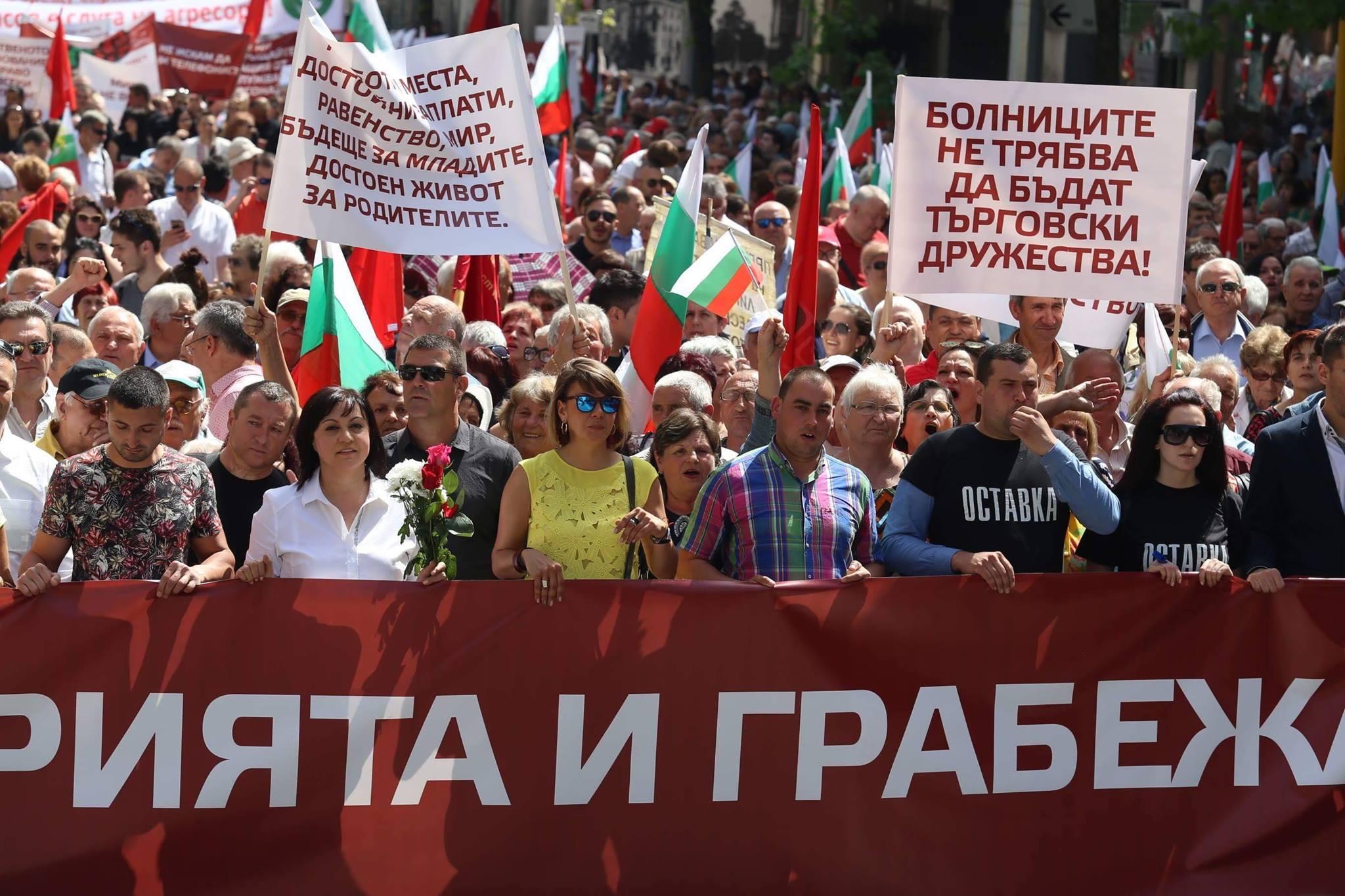 Защо БСП обижда десетки хиляди млади българи?
