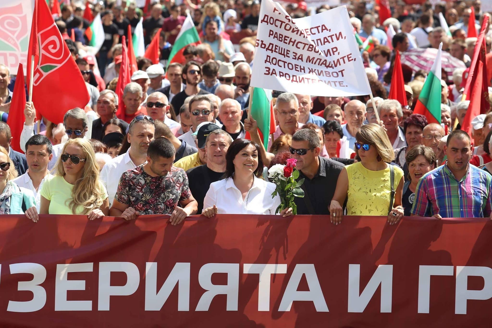 Кой ще остане да работи в България?