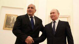 Какво получи Борисов?