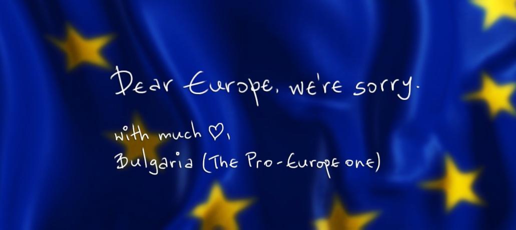 Няма по-обидчива страна от България