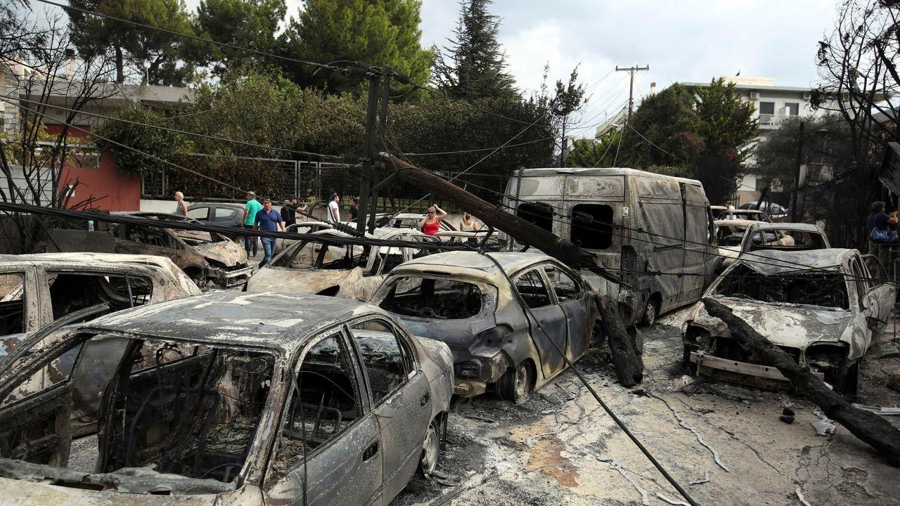 Огненият ад в Гърция