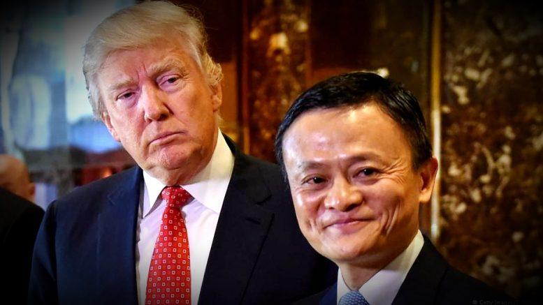 Двама милиардери - Доналд Тръмп и Джак Ма