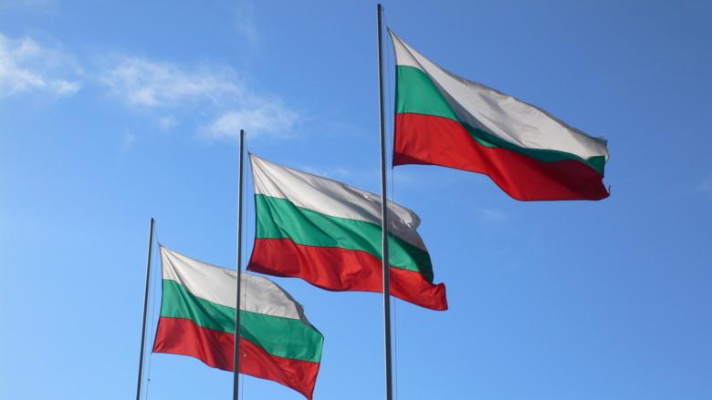 България се движи към тотална и безконтролна власт
