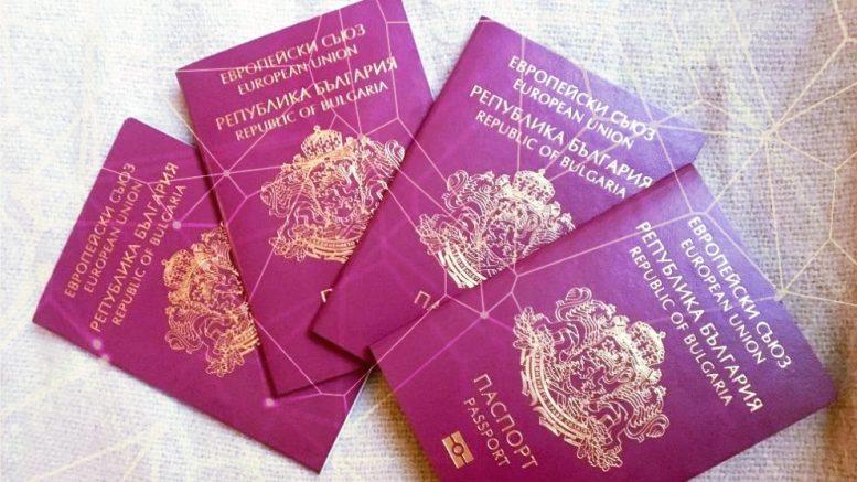 Фалшифицирани паспорти