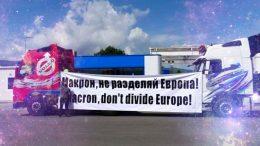 Защо българските превозвачи протестираха в Брюксел?