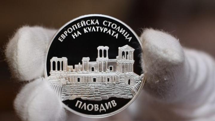 Един забележителен град: неповторимият Пловдив
