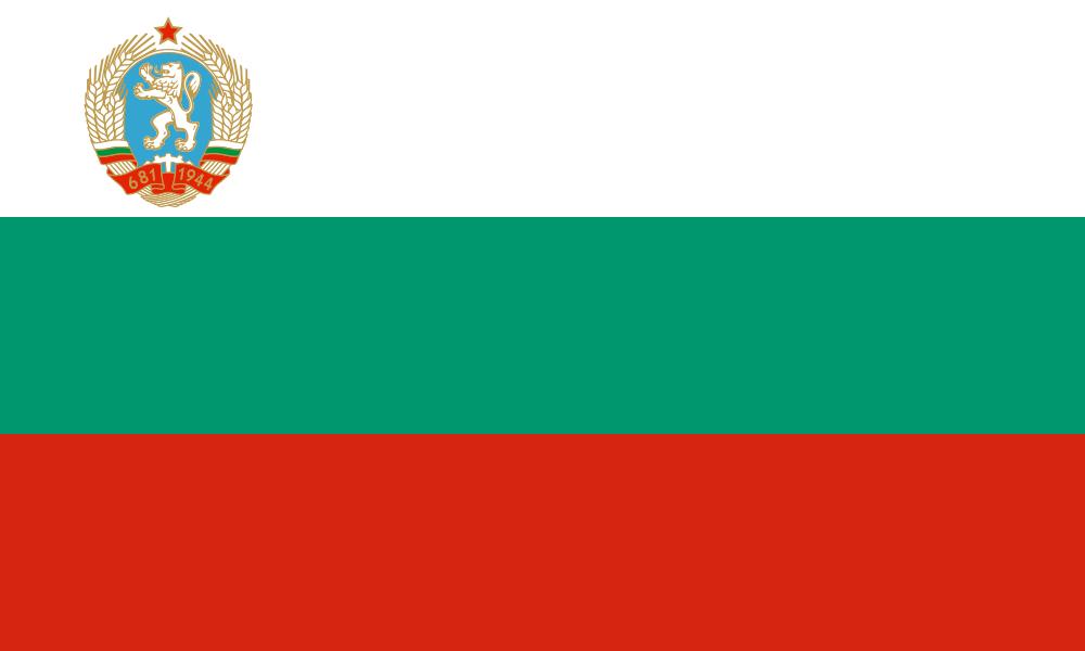 Поредният голям заговор срещу България. Сериозно?