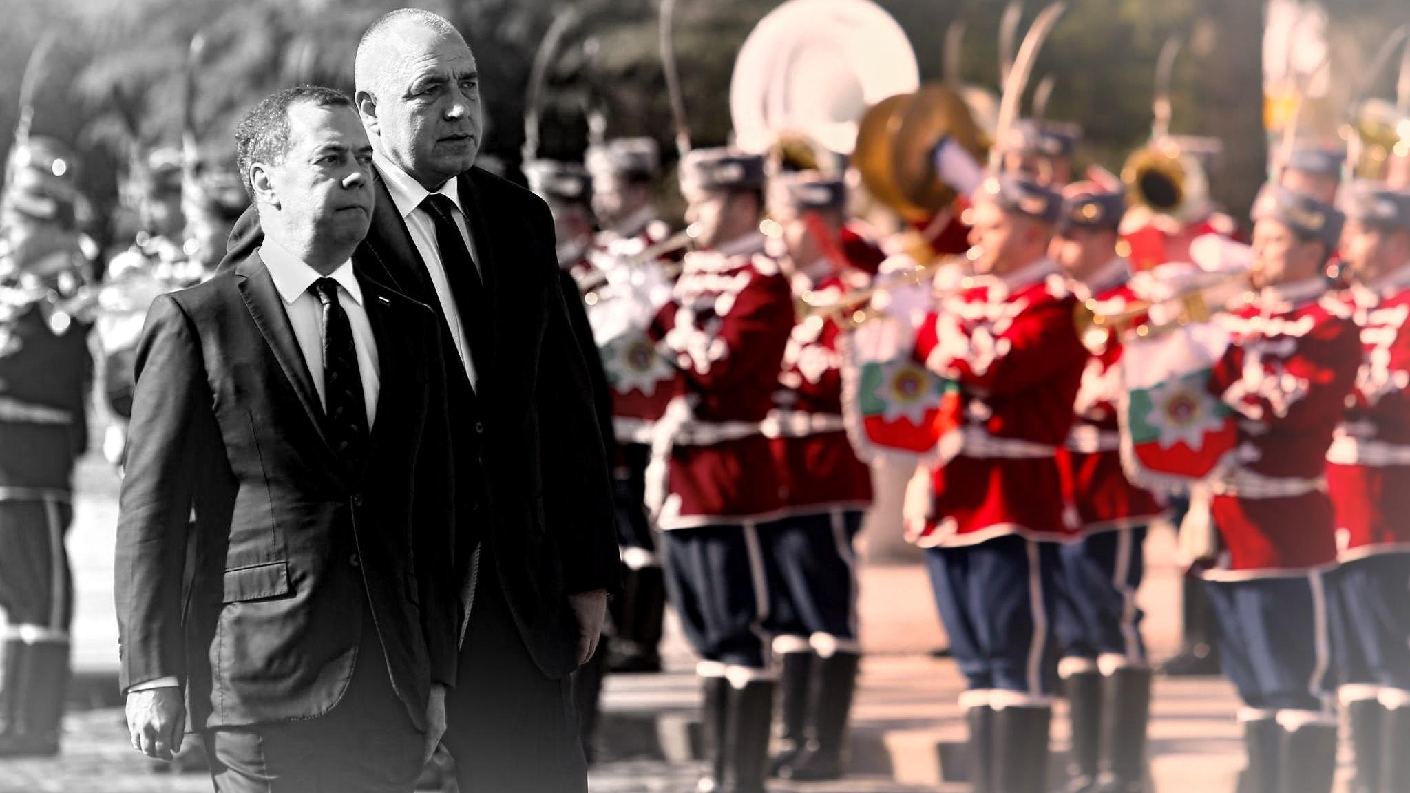 За какво се разбраха Медведев и Борисов?