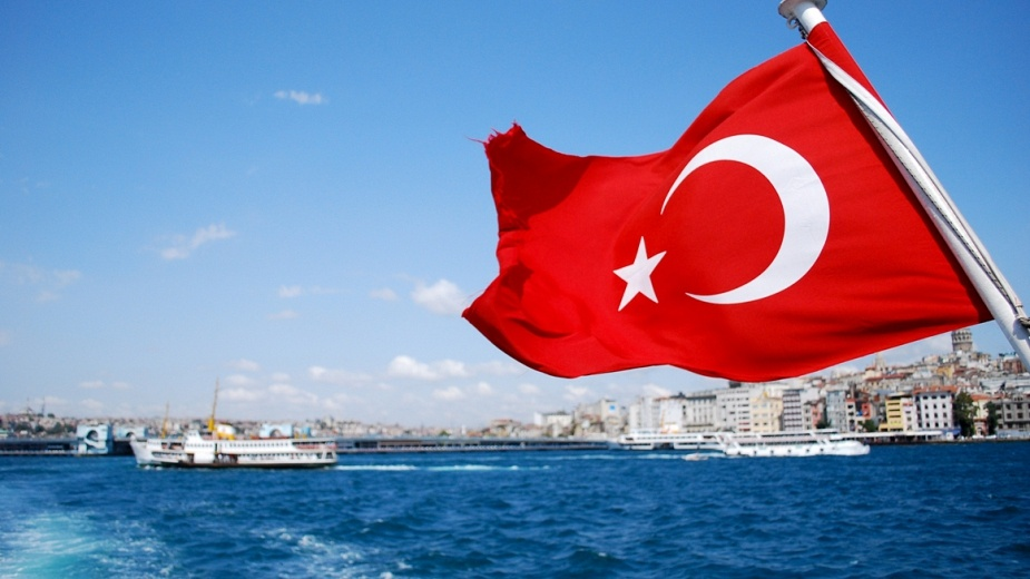 2023 Турция