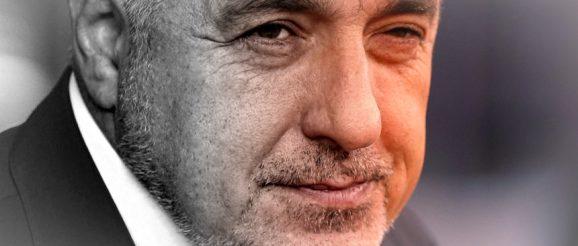 България е корумпирана, но безопасна за ЕС