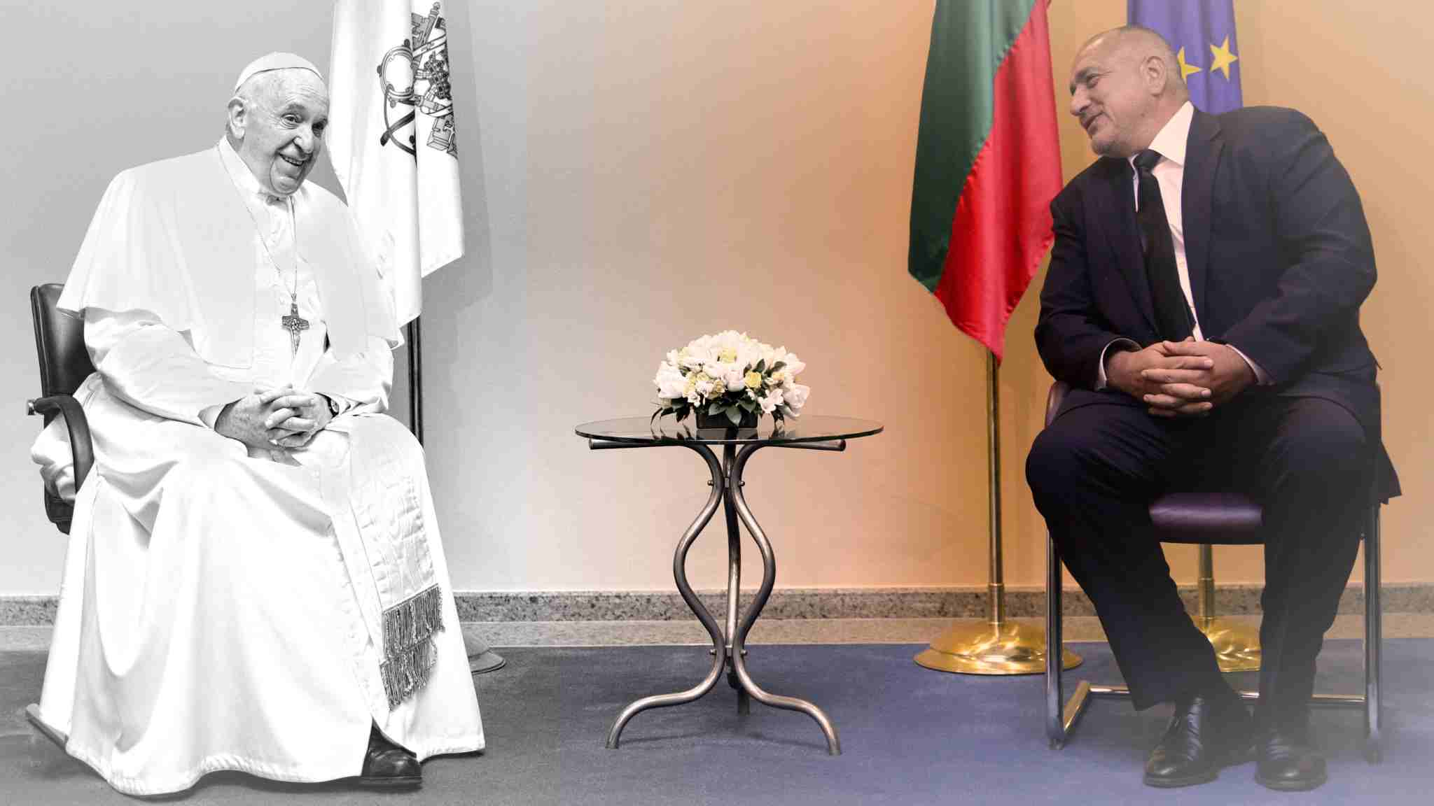 Бойко Борисов с Папа Франциск
