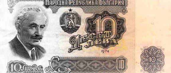 Десет небивалици от България