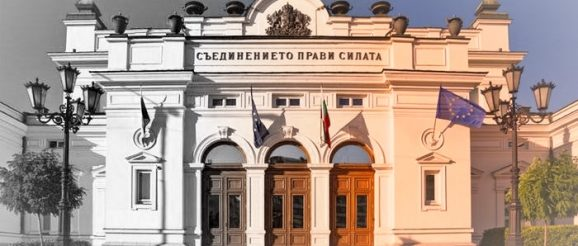 Що за политика прави България?