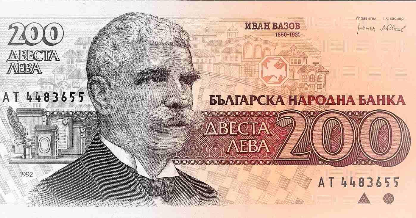 Голямото баламосване: три примера от България