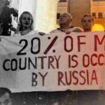 Грузия е окупирана от Русия