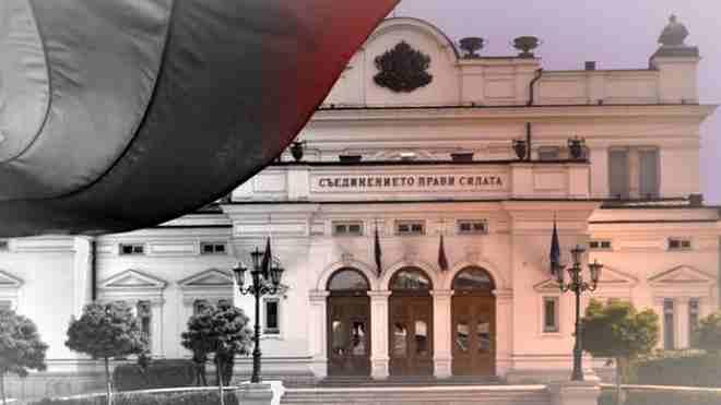 България - царството на некадърността