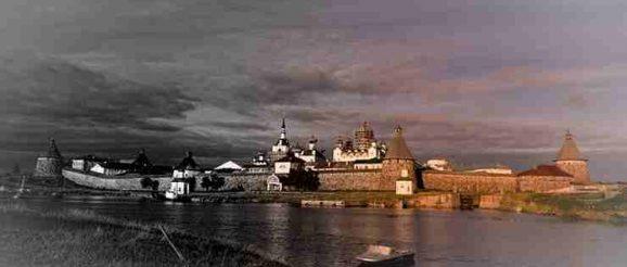 Архангелск