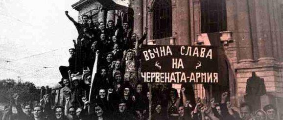 9 септември 1944 България