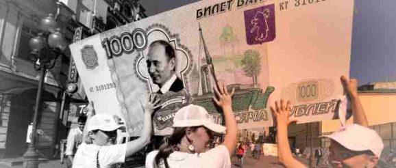 Парадоксът в Русия
