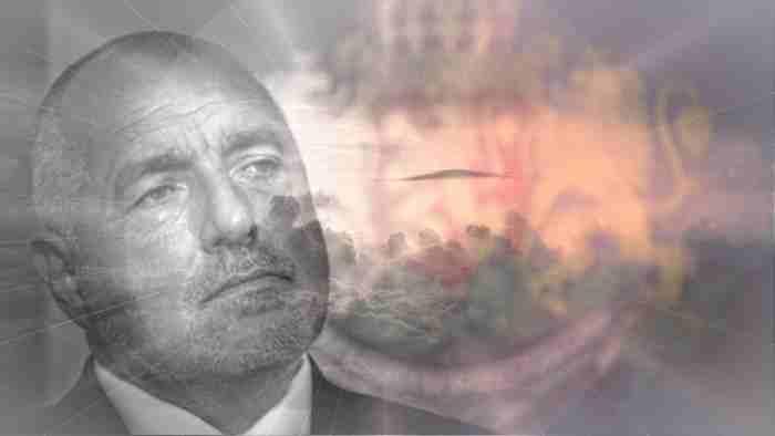 Пророчеството на Борисов се сбъдна