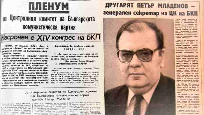 РАБОТНИЧЕСКО ДЕЛО - 11 ноември 1989 г.