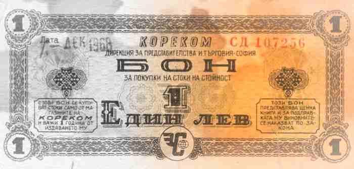 Българите, които вярват, че при Живков е било по-добре