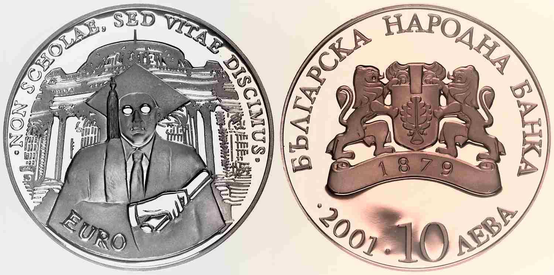 1.95583 леваза 1 евро