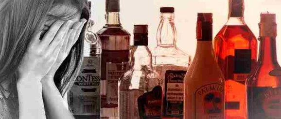 Тема табу: алкохоличките на България